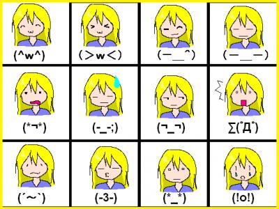 emojis japoneses pervertidos