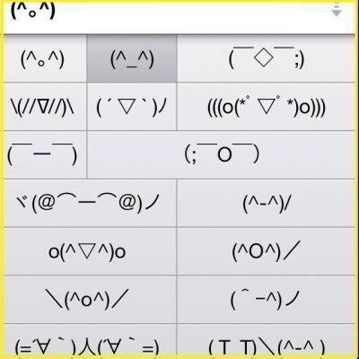 emojis japoneses significado